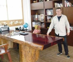 "Solid wooden table from the office at the factory ""Tatami Room"""